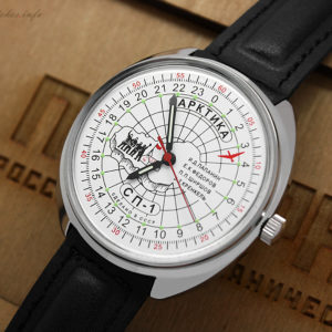 Russian 24-hour Mechanical Watch Raketa ARCTIC NORTH POLE-1 PAPANIN (white, luminescent)