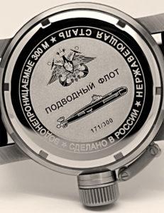 Russian 24-Hour Watch Submarine TYPHOON (Akula) Yellow 47 mm