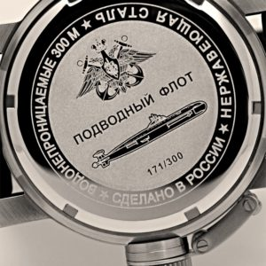 Russian 24-Hour Watch Submarine TYPHOON (Akula) Yellow 47 mm