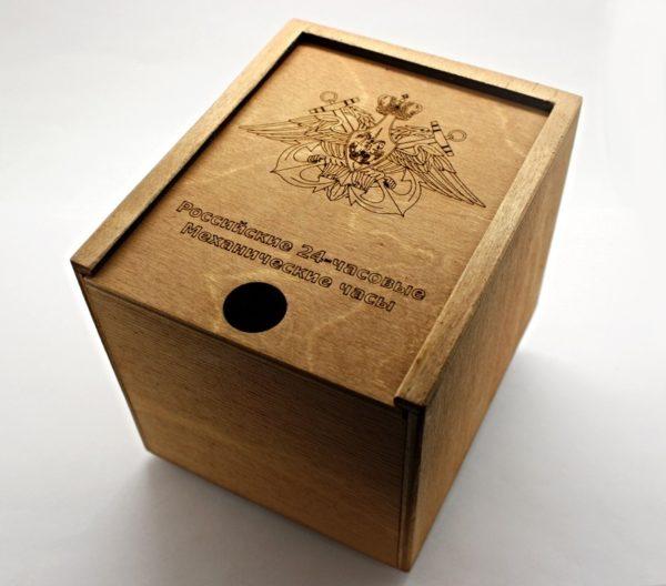 box_rus