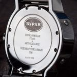 Buran Automatic Watch