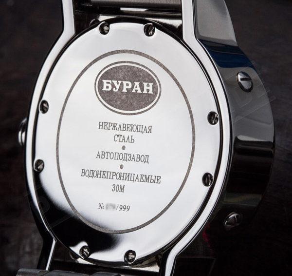 Buran Automatic Watch