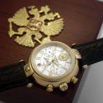 Russian chronograph watch Poljot PRESIDENT MEDVEDEV Perl