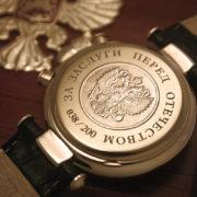 chronograph_PRESIDENT_MEDVEDEV_Perl4