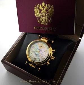 Часы президентские купить