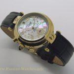 Putin Russian President Chronograph 3133 Poljot Watch