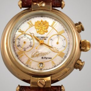 Russian chronograph watch Poljot 3133 PRESIDENT PUTIN Perl