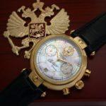 Russian chronograph watch Poljot 3133 PRESIDENT PUTIN Perl Dial