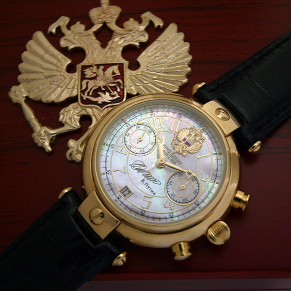 Russian chronograph watch poljot 3133 president putin perl dial all russian watches for Foljot watches