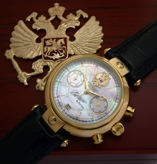 Russian Watches Poljot Watches