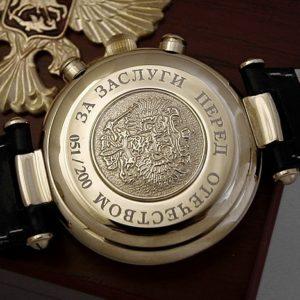 Poljot 3133 President Putin Chronograph