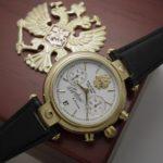 Russian chronograph watch Poljot 3133 PRESIDENT PUTIN