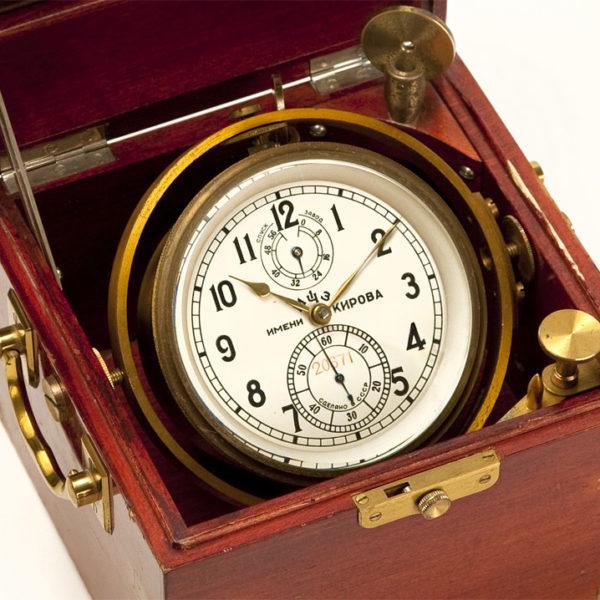 Russian Marine Chronometer Kirova Poljot 6MX USSR 1958
