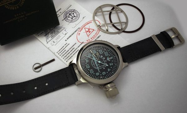 """RUSSIAN MILITARY DIVER 24-HOUR WATCH """"WARSHIP"""""""