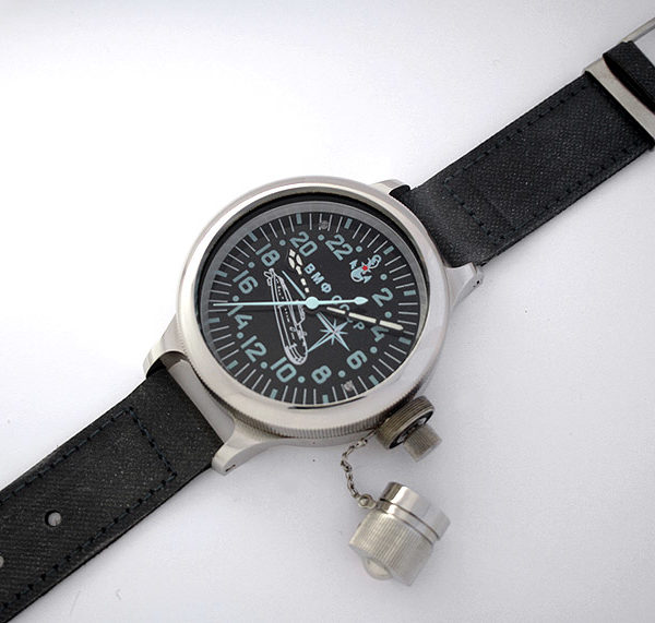 """RUSSIAN MILITARY DIVER 24-HOUR WATCH """"SUBMARINE"""""""
