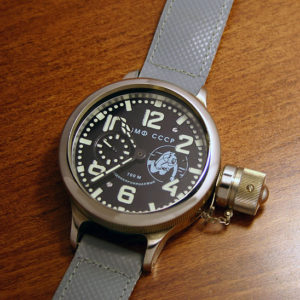 "RUSSIAN DIVER WATCH ""MILITARY DIVER"""