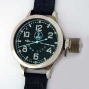 """RUSSIAN DIVER WATCH """"SUBMARINE-3"""""""