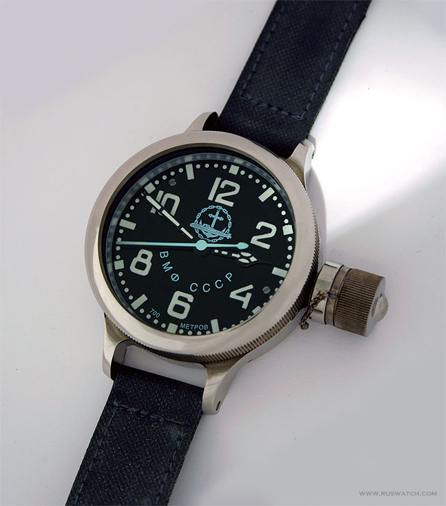 """RUSSIAN DIVER WATCH """"SUBMARINE-4"""""""