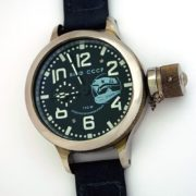 "RUSSIAN DIVER WATCH ""SUBMARINE-2"""