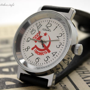 Raketa watch, Hammer and Sickle, Glasnost USSR