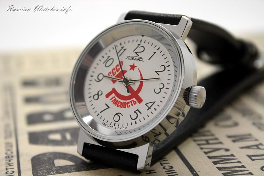Russian watch Raketa Hammer and Sickle Glasnost USSR