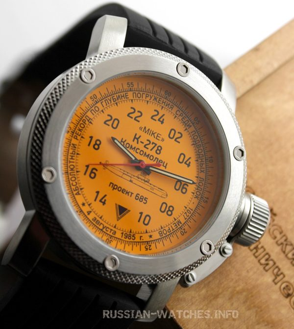 Russian watch with 24 hour dial Submarine K-278 Komsomolets