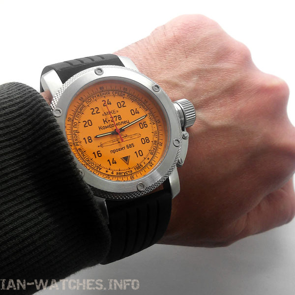 Russian Watch with 24-Hour Dial - Submarine K-278 ...