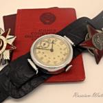 Soviet Vintage Mechanical Military Watch Kirova WWII 1938 USSR