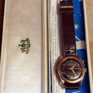 Soviet Vintage Kirovskie Poljot Watch Solid Gold 583 (14K)
