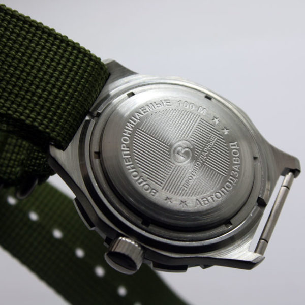 Vostok Komandirskie K-35 Russian Automatic Watch