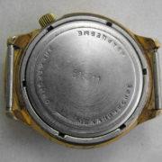 luch_3055_Quartz_USSR3