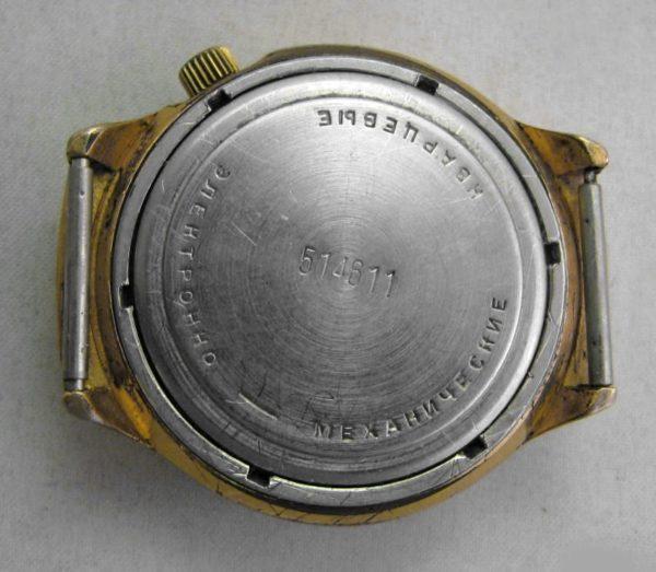 Soviet electro-mechanical watch Luch 3055 Quartz USSR 1980s