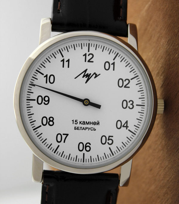 Luch One Hand Watch 337477760