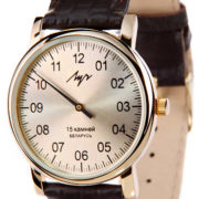 Luch One Hand Watch 337477761
