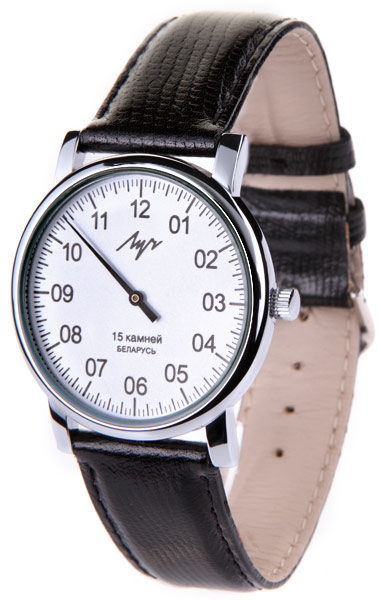 Luch One Hand Watch 77471760