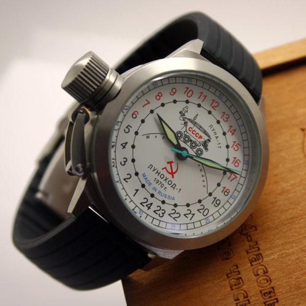 Russian 24-hours mechanical self-winding watch Lunokhod-1 45 mm