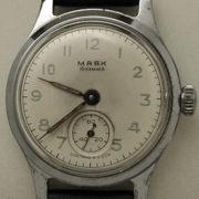 Soviet mechanical watch Majak USSR 1957