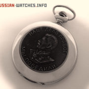 Russian pocket watch Molnija Stalin