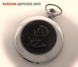 russian pocket watch molnija stalin ww2