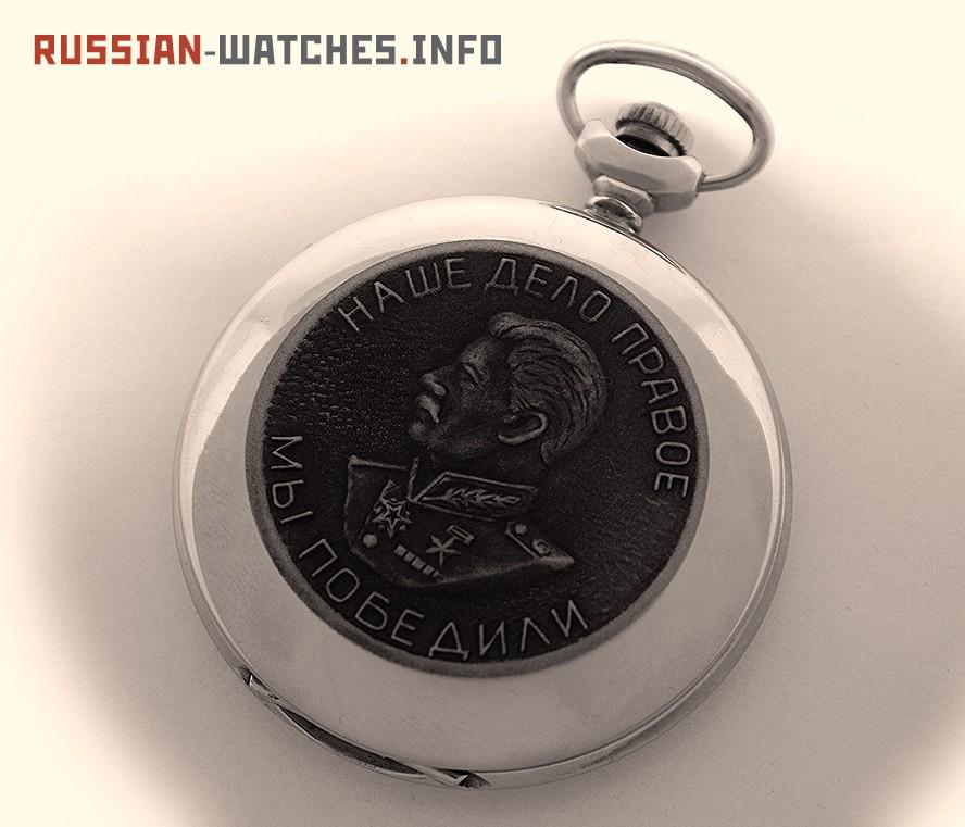 Russian pocket watch Molnija Stalin