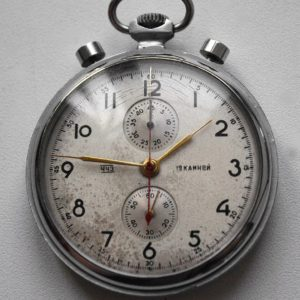 Soviet Military Chronograph Molnija 3017 Pocket Watch USSR 1950s