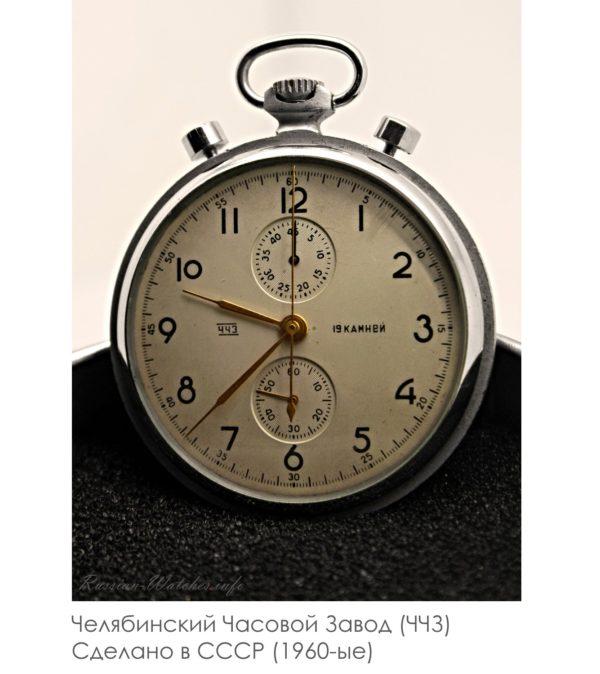 Soviet Military Chronograph Molnija 3017 Pocket Watch / original box USSR 1960s
