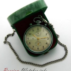 Soviet Military Chronograph Molnija 3017 Pocket Watch / original box USSR 1960s