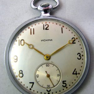 Russian pocket watch Iskra USSR 1956