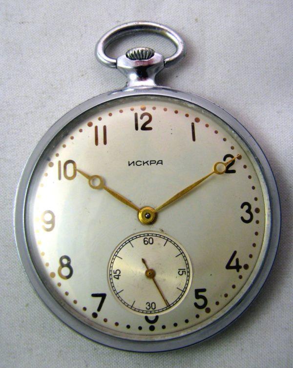 Soviet mechanical pocket watch Iskra USSR 1956