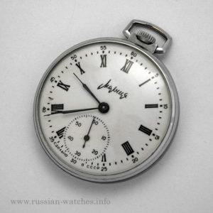 Russian mechanical pocket watch Molnija USSR 1972