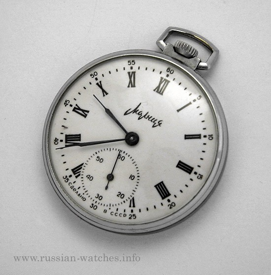 Russian mechanical pocket watch Molnija USSR 1972