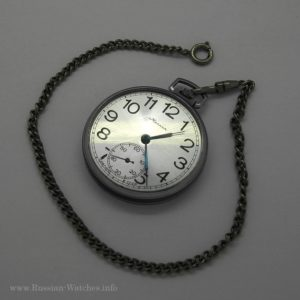 Russian pocket watch Molnija USSR 1979