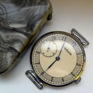Russian watch Molnja USSR 1950
