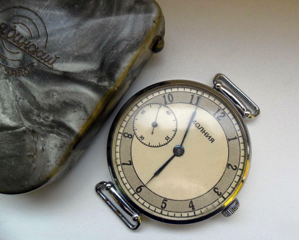Russian watch Molnja USSR 1950